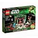 Lego Star Wars 75023 Лего Звездные войны Новогодний календарь LEGO Star Wars