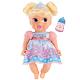 Disney Princess 750060 Принцессы Дисней Кукла-пупс Делюкс 30 см. в асс-те