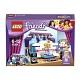 Конструктор Lego Friends 41004 Лего Подружки Генеральная репетиция