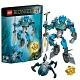 Lego Bionicle 70786 Лего Бионикл Гали-Повелительница Воды