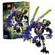 Lego Bionicle 71315 Лего Бионикл Монстр Землетрясений