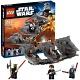 Lego Star Wars 7957 Лего Звездные войны  Спидер с Датомира