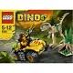 Lego Dino 5882 ���� ���� ������ ����������