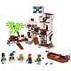 Lego Pirates 70412 Лего Пираты Форт