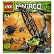 Lego Ninjago 9457 Лего Ниндзяго Разрушительная машина Фэнгпайе