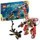 Lego Atlantis 8080 Лего Атлантис Подводный исследователь