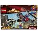 ����������� Lego Super Heroes 76016 ���� ����� ����� ������������ �������� �� ��������� ��������-�����
