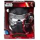 Star Wars B8032 Звездные Войны Электронная маска главного Злодея Звездных войн