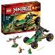 Lego Ninjago 70755 Лего Ниндзяго Тропический багги зелёного ниндзя