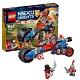 Lego Nexo Knights 70319 ���� ����� ������������ ������ �����