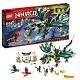 Lego Ninjago 70736 ���� �������� ����� ������� �����