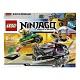Lego Ninjago 70722 Лего Ниндзяго Атака Киборгов