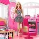 Barbie CFB65 Барби Переносной домик + Кукла