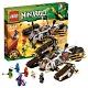 Lego Ninjago 9449 Лего Ниндзяго Сверхзвуковой самолёт