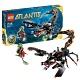 Lego Atlantis 8076 Лего Атлантис Глубоководный боец