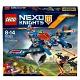 Lego Nexo Knights 70320 ���� ����� ����������� ������