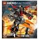 Игрушка Lego Hero Factory 2235 Огненный Лорд
