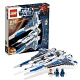 Lego Star Wars 9525X Лего Звездные Войны Истребитель мандалориана Пре Визла