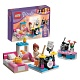 Lego Friends 3939 Комната Мии