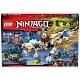 Lego Ninjago 70734 ���� �������� ������ ������� ��