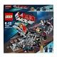 Конструктор Lego Movie 70801 Лего Фильм Плавильня