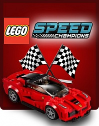 Speed Champions 2015