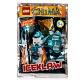 Lego Legends Of Chima 391505 Лего Легенды Чимы Ледяной Медведь