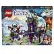 Lego Elves 41180 ���� �����  ����� ����� ������