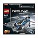 ����������� Lego Technic 42020 ���� ������ ������������ ��������