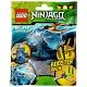 Lego Ninjago 9553 Лего Ниндзяго Джей, ниндзя Молнии