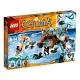 Lego Legends of Chima 70143 Саблезубый шагающий робот Сэра Фангара