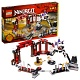 Lego Ninjago 2520 Лего Ниндзяго Боевая Арена Ninjago