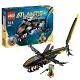 Lego Atlantis 8058 Лего Атлантис Страж глубин