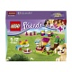 ����������� Lego Friends 41088 ���� �������� �����