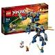 Lego Ninjago 70754 Лего Ниндзяго Летающий робот Джея