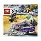 Конструктор Lego Ninjago 70720 Лего Ниндзяго Летающий Охотник