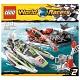 Lego Racers 8897 Лего Гонки Риф зубчатых челюстей
