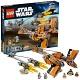 Lego Star Wars 7962 ���� �������� ����� �������� ������� ������� � �������