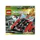 Lego Ninjago 70504 Лего Ниндзяго Гарматрон