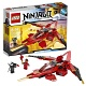 Lego Ninjago 70721 Лего Ниндзяго Истребитель Кая