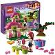 Lego Friends 3934 Мия и её щенок