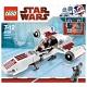 Lego Star Wars 8085 ���� �������� ����� ������ �����