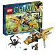 ����������� Lego Legends of Chima 70129 ���� ������� ���� ������������ �������� ���������