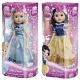 Zapf Creation Disney Princess 950-739 Дисней Принцесса Кукла большая 50 см