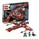Lego Star Wars 9497 Лего Звездные войны Республиканский атакующий звёздный истребитель