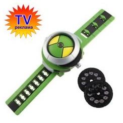 Ben10 проекционные часы Омнитрикс