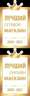 Награды 2021