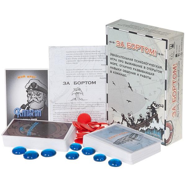 Magellan MAG00012 Настольная игра За бортом (Life boat) magellan magellan настольная игра эти дети