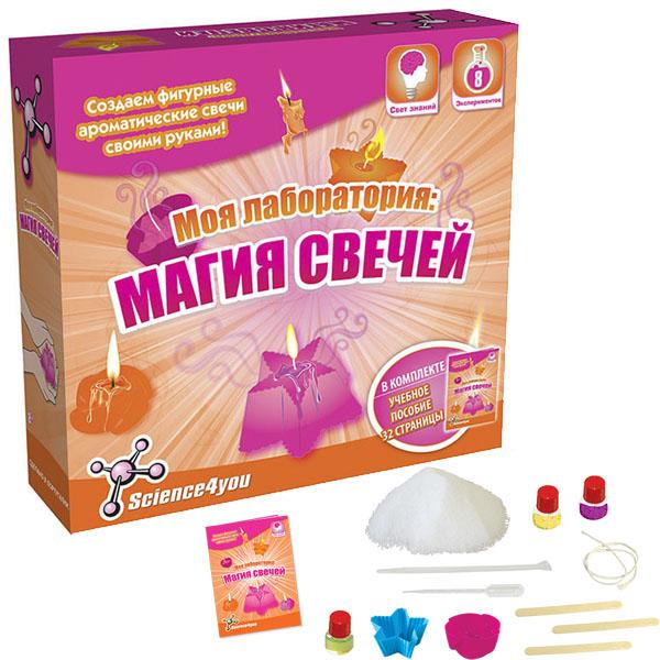 Science4you 606616 Набор опытов Моя лаборатория: магия свечей