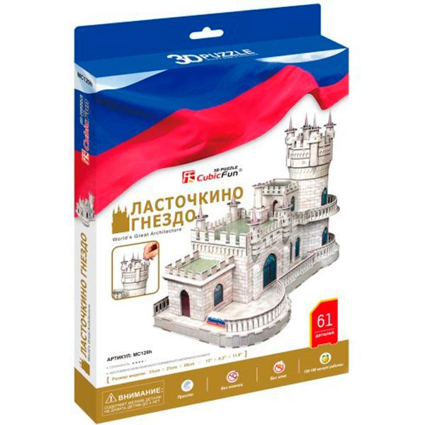 Cubic Fun MC129h Кубик фан Ласточкино гнездо (Крым)